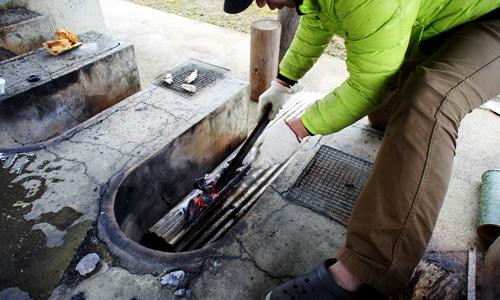 竹飯盒トタンで調整