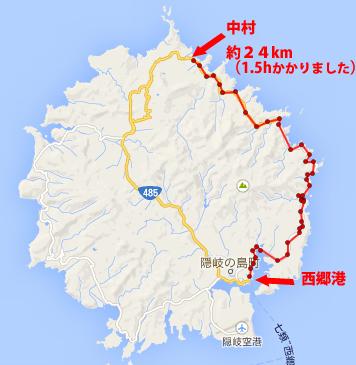 西郷~中村(東周り)