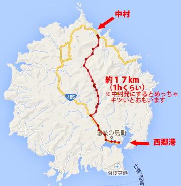 西郷~中村(銚子ダム経由)