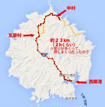 西郷~五箇~中村