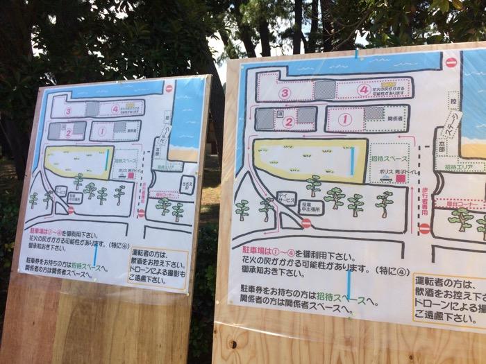 花火大会会場MAP