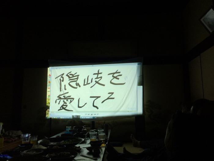IMG_3109-0.jpg
