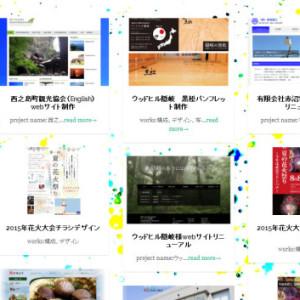 shikisai_top