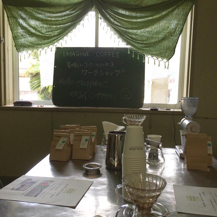 コーヒーワークショップ